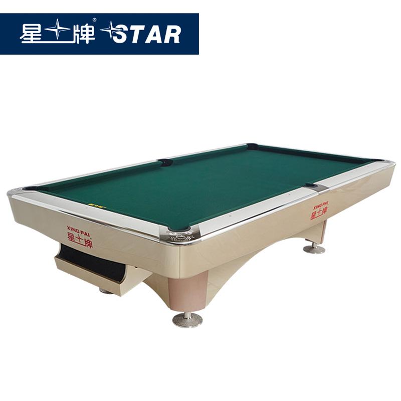 星牌花式台球桌XW138-9B标准九球球台九球公开赛专用台