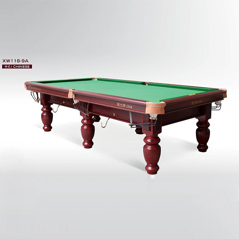 星牌台球桌XW118-9A中式标准黑八16彩球家用桌球台